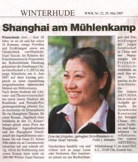 Shanghai-am-Mühlenkamp